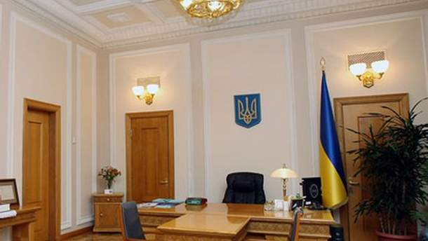Кабинет председателя ВР