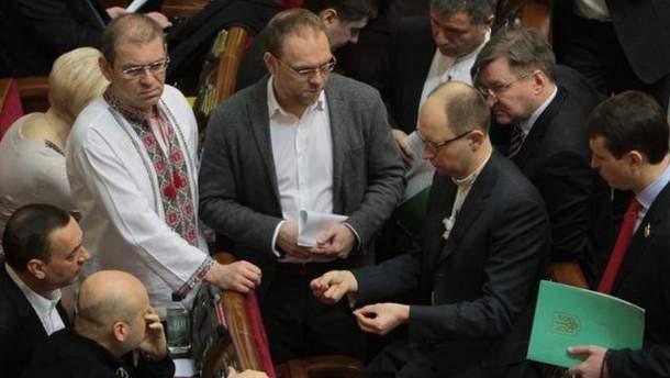 Члены оппозиционных фракций в ВР