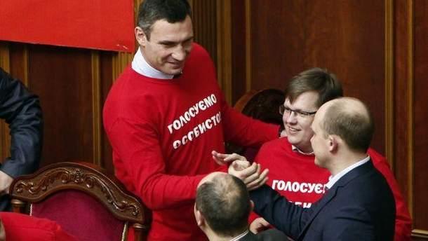 Виталий Кличко в Раде