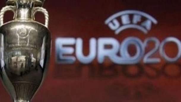 Кубок Европы