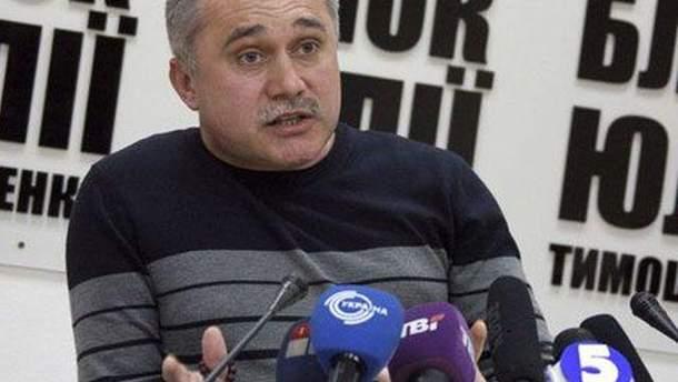 Олександр Плахотнюк