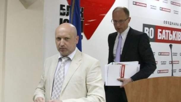 Олександр Турчинов і Арсеній Яценюк