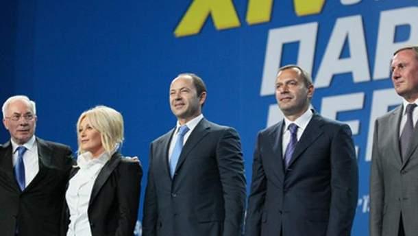 Члены Партии регионов