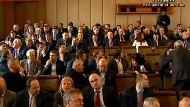 Заседание Верховной Рады на Банковой