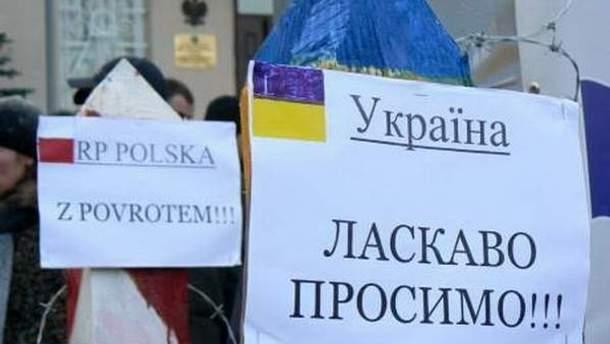 Привітання польською і українською