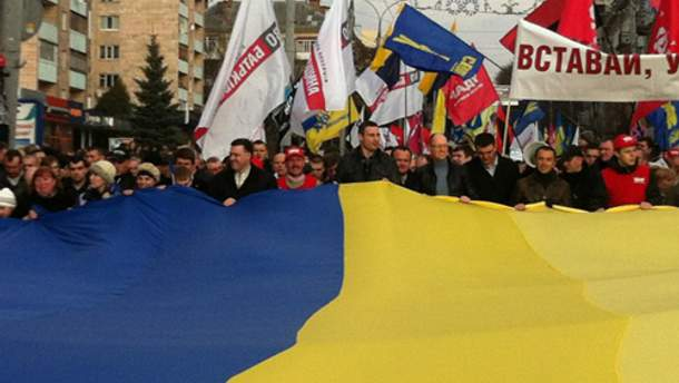 "Акція ""Вставай, Україно!"""