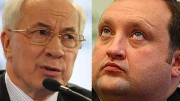 Арбузов и Азаров