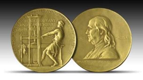 Золотая медаль Пулитцеровской премии