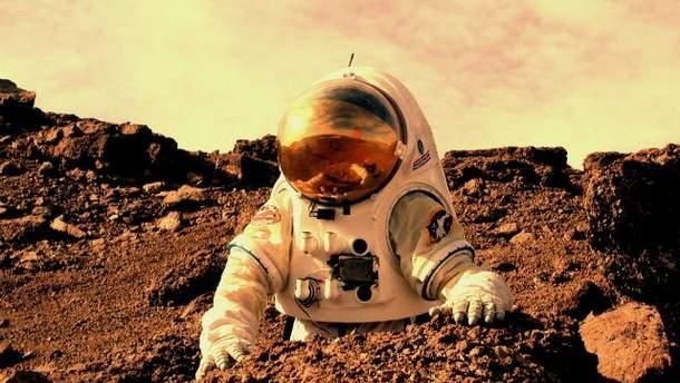 Путівка на Марс. Ілюстрація