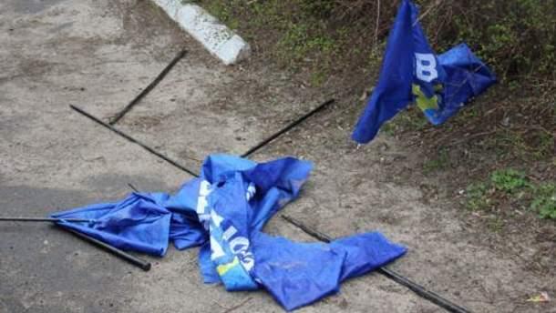 Порванный флаг