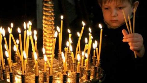 Православні християни відзначили Чистий четвер