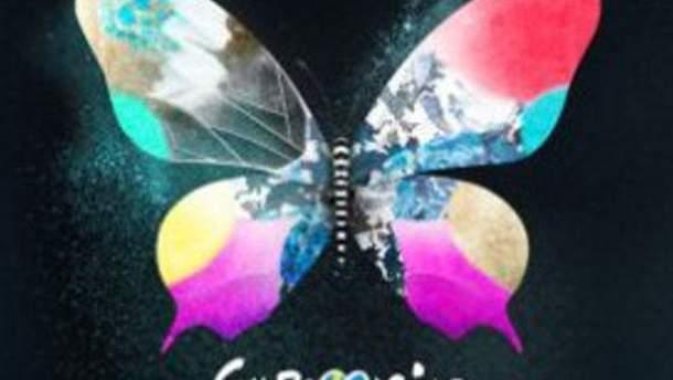 "Символ ""Євробачення""-2013 - метелик"
