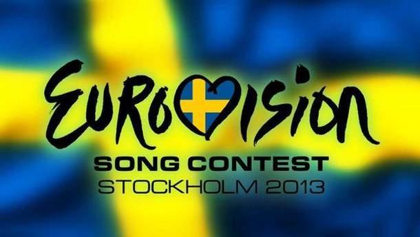"""""""Євробачення-2013"""""""