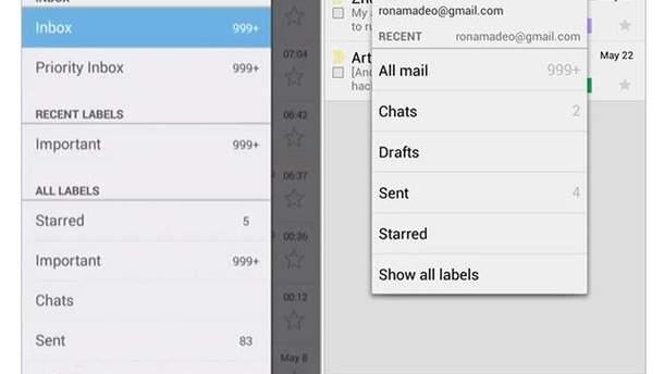 Gmail стане зручнішим у користуванні (Фото)