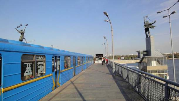 Станция Днепр