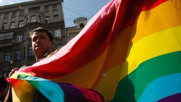 Цветной флаг - символ гей-сообщества