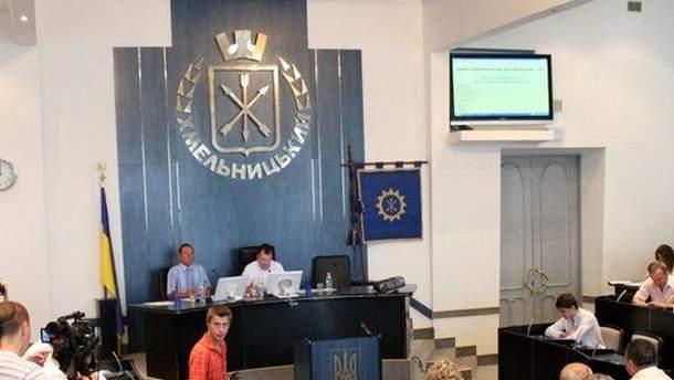 Хмельницкий городской совет