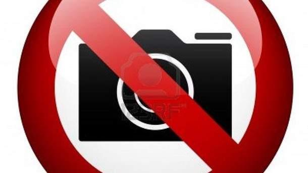 СМИ запрещены