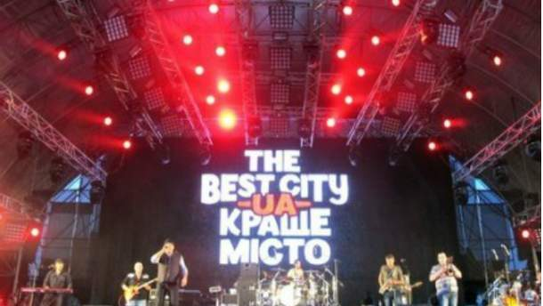 The Best City.UA-2013