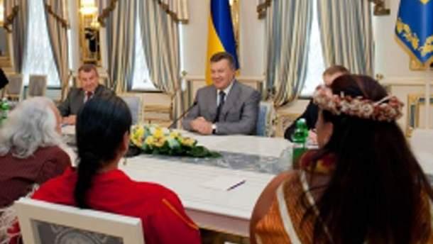 Встреча Януковича с индейцами