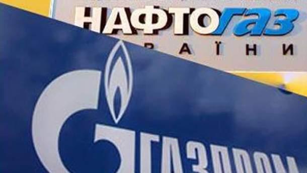 """""""Газпром"""" - НАК """"Нафтогаз Украины"""""""
