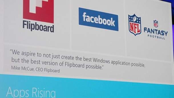 Додаток для  Windows 8