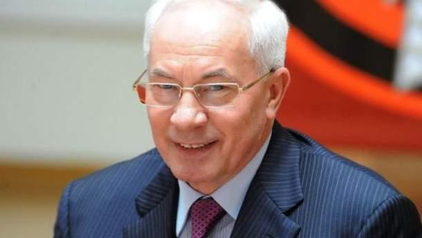 Микола Азаров