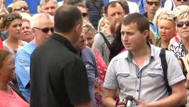 События в Минске