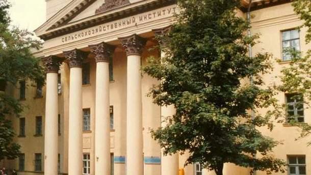 Дніпропетровський державний аграрний університет