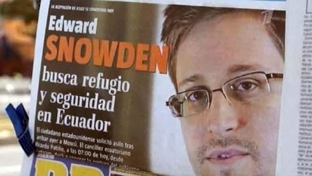 Полоса газеты с портретом Эдварда Сноудена