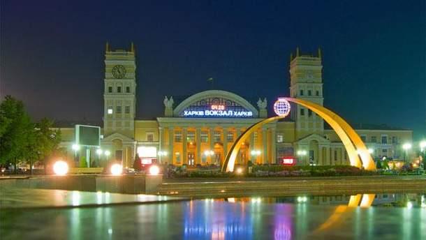 Вокзал Харькова