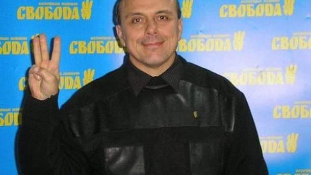 Виталий Подлобников