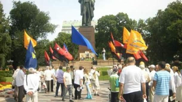 Празднование Акта восстановления Украинского государства