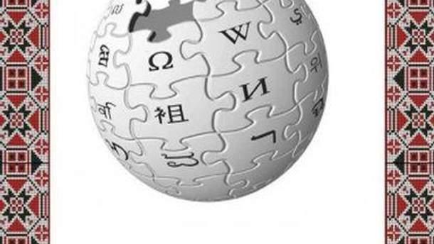 Украиноязычная Википедия