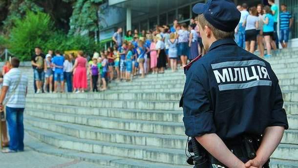 Протесты в Днепропетровске