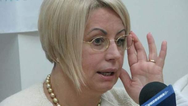 Анна Герман