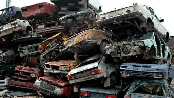 Утилізація автомобілів