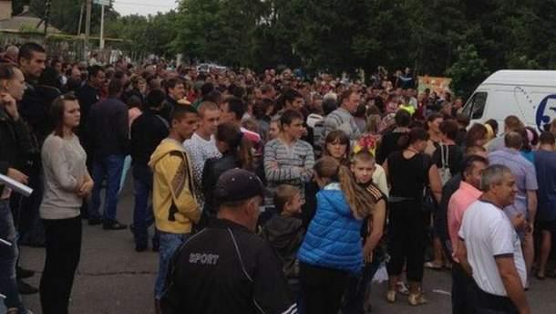 Мітингувальники у Врадіївці