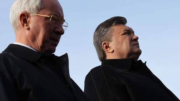 Янукович и Азаров
