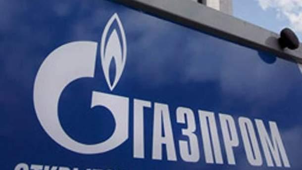 """""""Газпромом"""""""