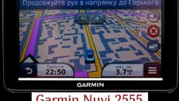"""Телеканал новин """"24"""" розіграв вже 8-й навігатор Garmin Nuvi з картами """"Аероскан"""""""