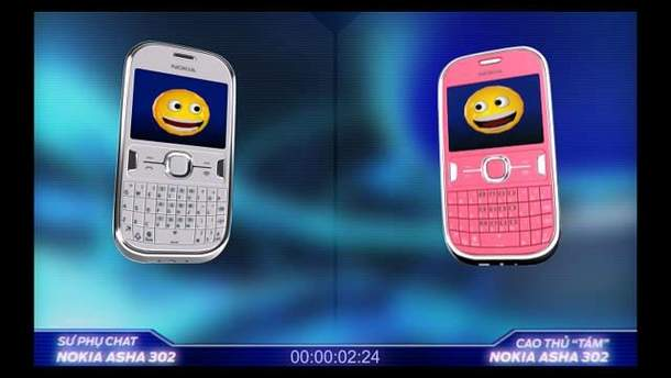 Nokia Chat