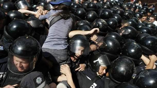 """Протест против """"языкового закона"""""""
