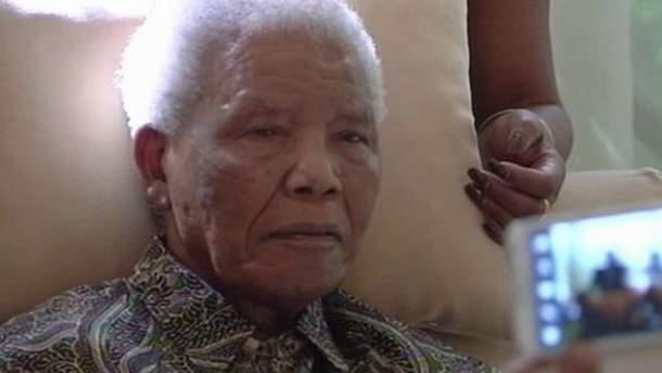 Нельсон Мандела