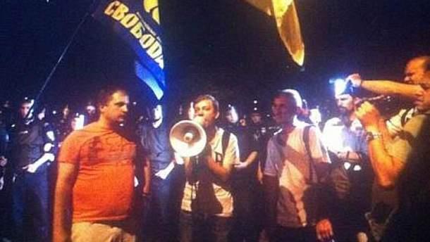 Активісти під РВВС