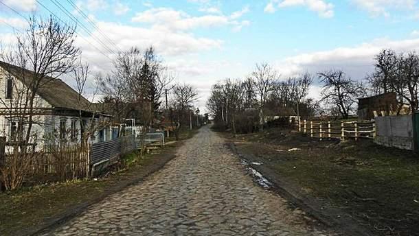 Українське село
