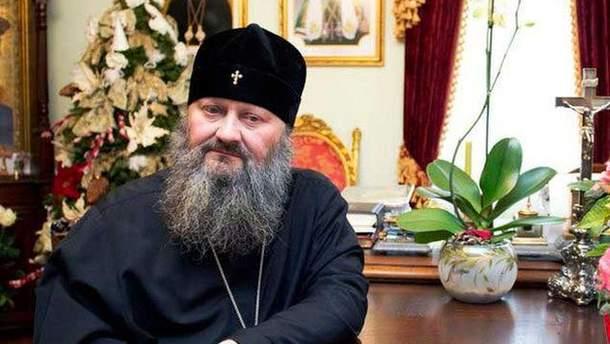Владыка Павел (Петр Лебедь)