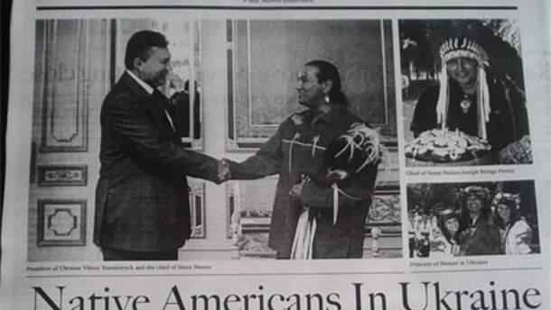 У США розрекламували зустріч індіанських вождів з Януковичем