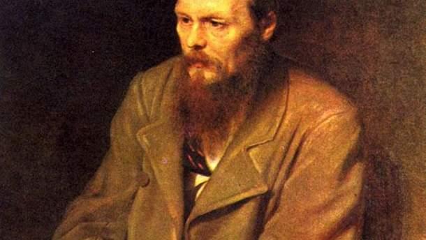 Портрет Федора Достоєвського