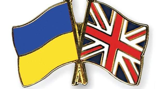 Флаги Украины и Британии